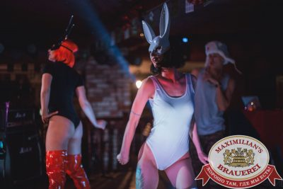 «Дыхание ночи»: русская вечеринка «Matreshka Party». DJ GammyBear и MC Елыш - Ресторан «Максимилианс» Самара - 00027