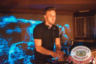 «Дыхание ночи»: русская вечеринка «Matreshka Party». DJ GammyBear и MC Елыш - Ресторан «Максимилианс» Самара - 00028