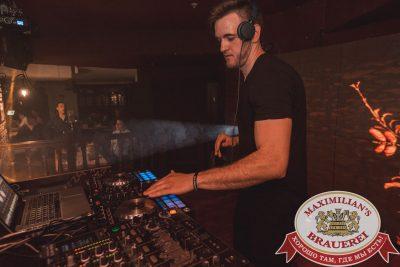 «Дыхание ночи»: русская вечеринка «Matreshka Party». DJ GammyBear и MC Елыш - Ресторан «Максимилианс» Самара - 00029