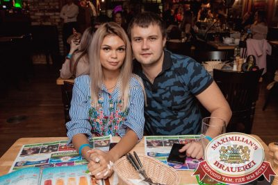«Дыхание ночи»: русская вечеринка «Matreshka Party». DJ GammyBear и MC Елыш - Ресторан «Максимилианс» Самара - 00031