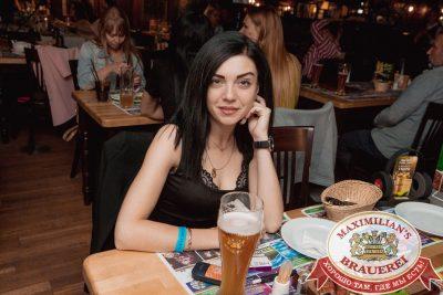 «Дыхание ночи»: русская вечеринка «Matreshka Party». DJ GammyBear и MC Елыш - Ресторан «Максимилианс» Самара - 00032
