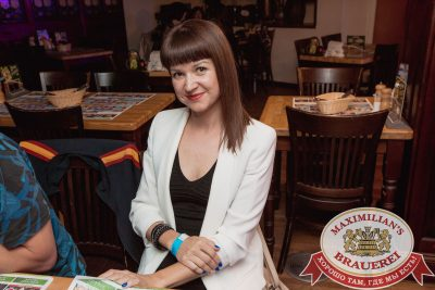 «Дыхание ночи»: русская вечеринка «Matreshka Party». DJ GammyBear и MC Елыш - Ресторан «Максимилианс» Самара - 00033