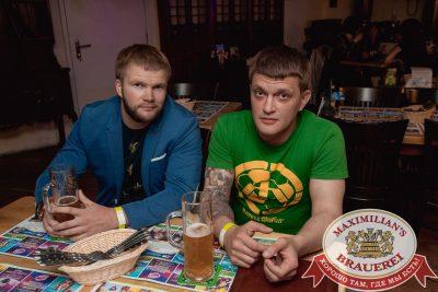«Дыхание ночи»: русская вечеринка «Matreshka Party». DJ GammyBear и MC Елыш - Ресторан «Максимилианс» Самара - 00034