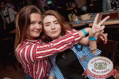 «Дыхание ночи»: русская вечеринка «Matreshka Party». DJ GammyBear и MC Елыш - Ресторан «Максимилианс» Самара - 00035