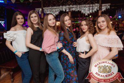 «Дыхание ночи»: русская вечеринка «Matreshka Party». DJ GammyBear и MC Елыш - Ресторан «Максимилианс» Самара - 00036