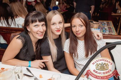 «Дыхание ночи»: русская вечеринка «Matreshka Party». DJ GammyBear и MC Елыш - Ресторан «Максимилианс» Самара - 00041