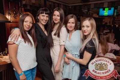 «Дыхание ночи»: русская вечеринка «Matreshka Party». DJ GammyBear и MC Елыш - Ресторан «Максимилианс» Самара - 00043