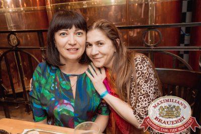 «Дыхание ночи»: русская вечеринка «Matreshka Party». DJ GammyBear и MC Елыш - Ресторан «Максимилианс» Самара - 00049