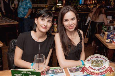 «Дыхание ночи»: русская вечеринка «Matreshka Party». DJ GammyBear и MC Елыш - Ресторан «Максимилианс» Самара - 00051