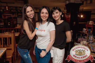 «Дыхание ночи»: русская вечеринка «Matreshka Party». DJ GammyBear и MC Елыш - Ресторан «Максимилианс» Самара - 00053