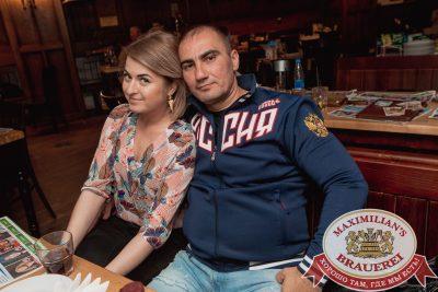 «Дыхание ночи»: русская вечеринка «Matreshka Party». DJ GammyBear и MC Елыш - Ресторан «Максимилианс» Самара - 00059