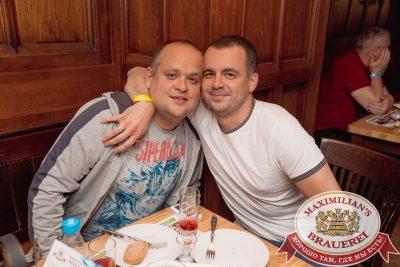 «Дыхание ночи»: русская вечеринка «Matreshka Party». DJ GammyBear и MC Елыш - Ресторан «Максимилианс» Самара - 00065