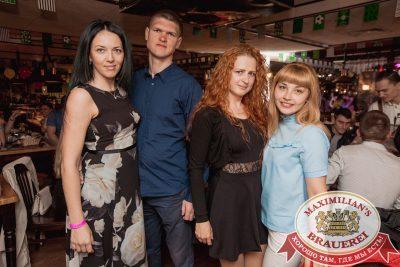 «Дыхание ночи»: русская вечеринка «Matreshka Party». DJ GammyBear и MC Елыш - Ресторан «Максимилианс» Самара - 00067