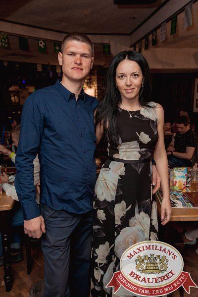 «Дыхание ночи»: русская вечеринка «Matreshka Party». DJ GammyBear и MC Елыш - Ресторан «Максимилианс» Самара - 00070