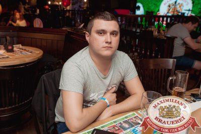 «Дыхание ночи»: русская вечеринка «Matreshka Party». DJ GammyBear и MC Елыш - Ресторан «Максимилианс» Самара - 00071