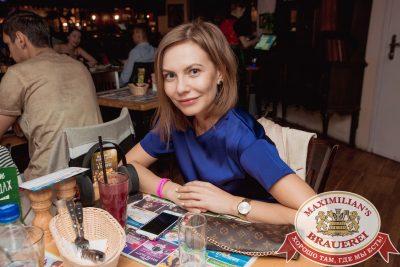 «Дыхание ночи»: русская вечеринка «Matreshka Party». DJ GammyBear и MC Елыш - Ресторан «Максимилианс» Самара - 00075