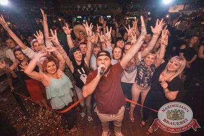 «Дыхание ночи»: бразильская вечеринка «Viva labrasilia», 16 июня 2018 - Ресторан «Максимилианс» Самара - 16