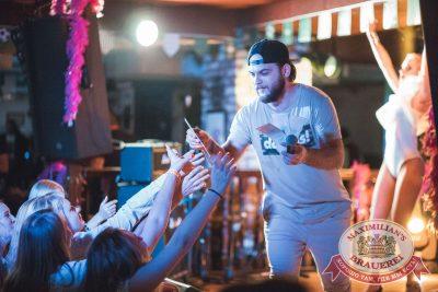 «Дыхание ночи»: бразильская вечеринка «Viva labrasilia», 16 июня 2018 - Ресторан «Максимилианс» Самара - 39