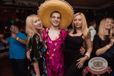 «Дыхание ночи»: бразильская вечеринка «Viva labrasilia», 16 июня 2018 - Ресторан «Максимилианс» Самара - 6