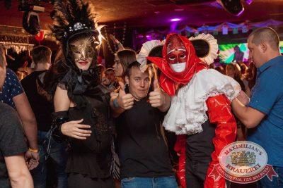 «Дыхание ночи»: венецианский карнавал «Carnival party», 22 июня 2018 - Ресторан «Максимилианс» Самара - 11