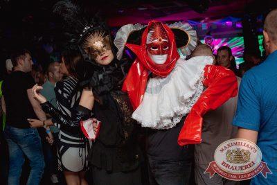 «Дыхание ночи»: венецианский карнавал «Carnival party», 22 июня 2018 - Ресторан «Максимилианс» Самара - 12