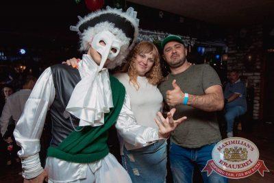 «Дыхание ночи»: венецианский карнавал «Carnival party», 22 июня 2018 - Ресторан «Максимилианс» Самара - 19