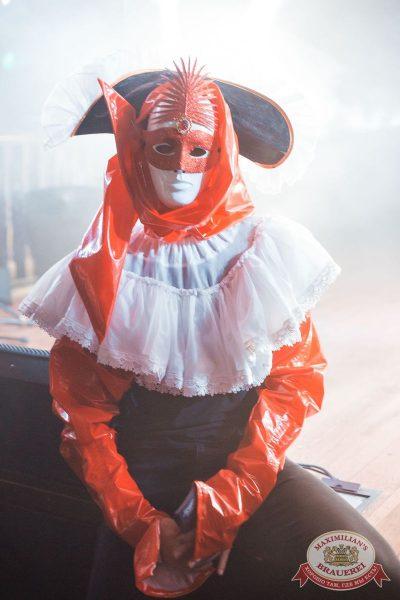 «Дыхание ночи»: венецианский карнавал «Carnival party», 22 июня 2018 - Ресторан «Максимилианс» Самара - 2