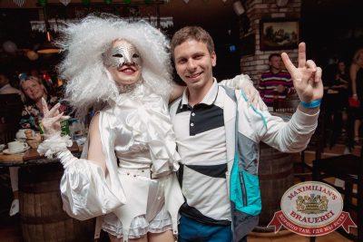 «Дыхание ночи»: венецианский карнавал «Carnival party», 22 июня 2018 - Ресторан «Максимилианс» Самара - 20