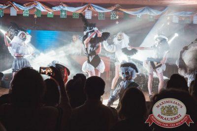 «Дыхание ночи»: венецианский карнавал «Carnival party», 22 июня 2018 - Ресторан «Максимилианс» Самара - 3