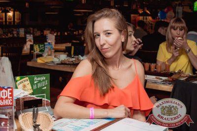 «Дыхание ночи»: венецианский карнавал «Carnival party», 22 июня 2018 - Ресторан «Максимилианс» Самара - 33