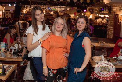 «Дыхание ночи»: венецианский карнавал «Carnival party», 22 июня 2018 - Ресторан «Максимилианс» Самара - 42