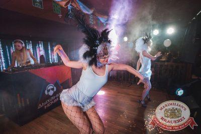 «Дыхание ночи»: венецианский карнавал «Carnival party», 22 июня 2018 - Ресторан «Максимилианс» Самара - 5