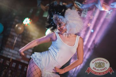 «Дыхание ночи»: венецианский карнавал «Carnival party», 22 июня 2018 - Ресторан «Максимилианс» Самара - 9