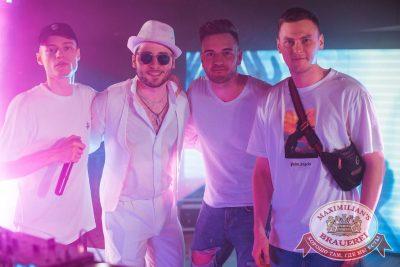 «Дыхание ночи»: Record White Party. Dj Cosmo & Skoro, 23 июня 2018 - Ресторан «Максимилианс» Самара - 11