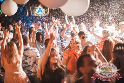 «Дыхание ночи»: Record White Party. Dj Cosmo & Skoro, 23 июня 2018 - Ресторан «Максимилианс» Самара - 30
