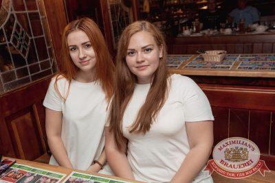 «Дыхание ночи»: Record White Party. Dj Cosmo & Skoro, 23 июня 2018 - Ресторан «Максимилианс» Самара - 46