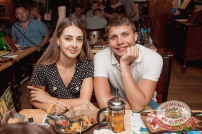 «Дыхание ночи»: Record White Party. Dj Cosmo & Skoro, 23 июня 2018 - Ресторан «Максимилианс» Самара - 70