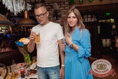 «Дыхание ночи»: Record White Party. Dj Cosmo & Skoro, 23 июня 2018 - Ресторан «Максимилианс» Самара - 72