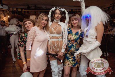 «Дыхание ночи»: Record White Party. Dj Cosmo & Skoro, 23 июня 2018 - Ресторан «Максимилианс» Самара - 88