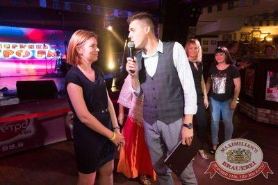 Вечеринка «Ретро FM», 29 июня 2018 - Ресторан «Максимилианс» Самара - 11