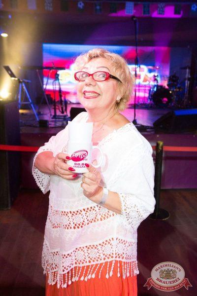 Вечеринка «Ретро FM», 29 июня 2018 - Ресторан «Максимилианс» Самара - 13