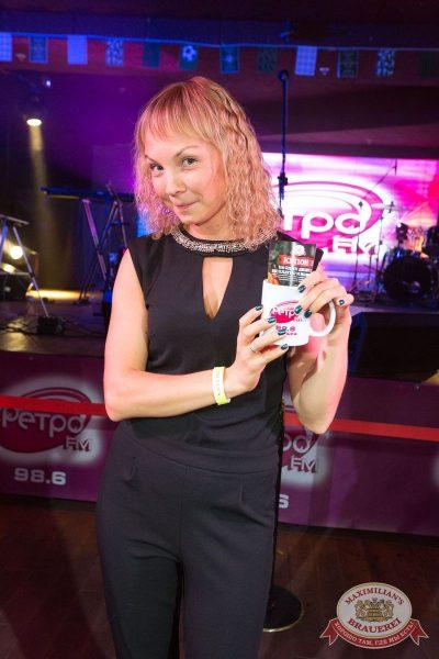 Вечеринка «Ретро FM», 29 июня 2018 - Ресторан «Максимилианс» Самара - 14