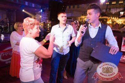 Вечеринка «Ретро FM», 29 июня 2018 - Ресторан «Максимилианс» Самара - 16