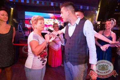 Вечеринка «Ретро FM», 29 июня 2018 - Ресторан «Максимилианс» Самара - 17