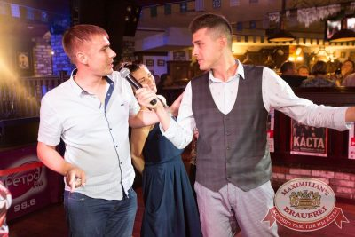 Вечеринка «Ретро FM», 29 июня 2018 - Ресторан «Максимилианс» Самара - 18