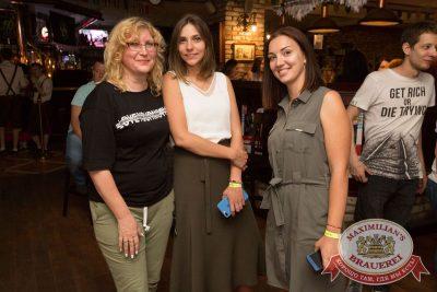 Вечеринка «Ретро FM», 29 июня 2018 - Ресторан «Максимилианс» Самара - 19