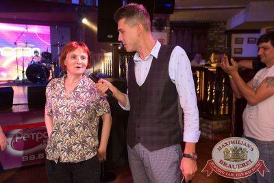 Вечеринка «Ретро FM», 29 июня 2018 - Ресторан «Максимилианс» Самара - 20