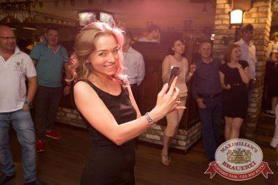 Вечеринка «Ретро FM», 29 июня 2018 - Ресторан «Максимилианс» Самара - 25
