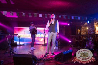 Вечеринка «Ретро FM», 29 июня 2018 - Ресторан «Максимилианс» Самара - 28
