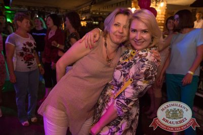 Вечеринка «Ретро FM», 29 июня 2018 - Ресторан «Максимилианс» Самара - 3